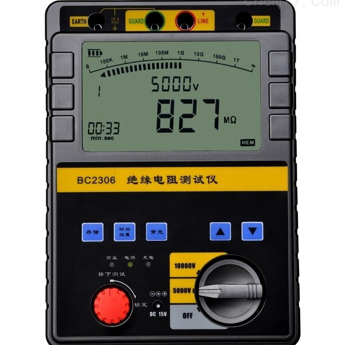 BC2306数字绝缘电阻测试仪