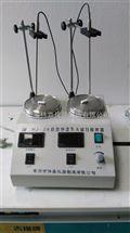 HJ-2A数显恒温双头磁力搅拌器