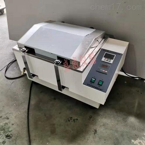 SHZ-82水浴恒温振荡器厂家