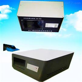 BC-200污水处理TOC分析仪