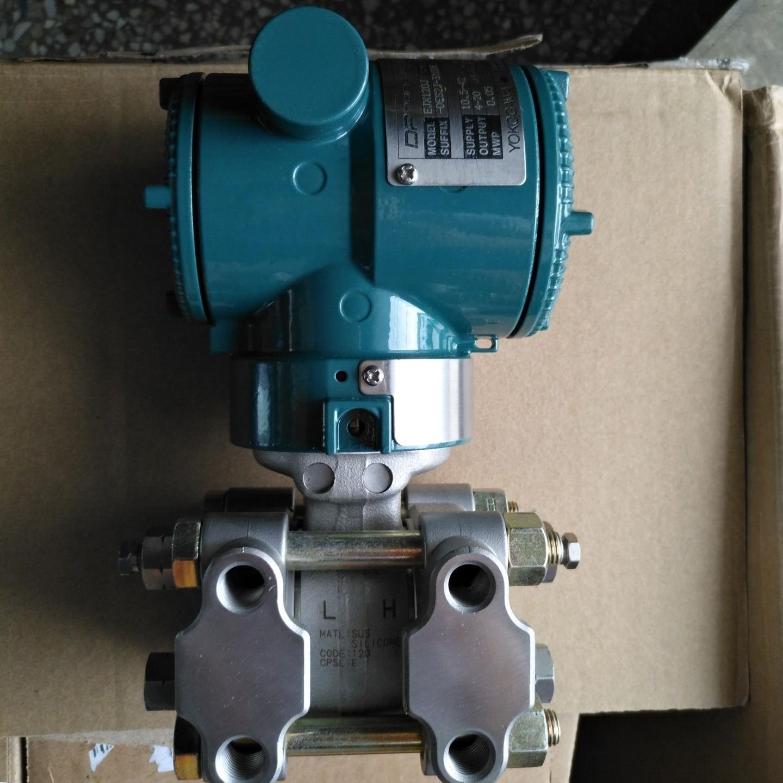 横河EJX530A高性能压力变送器厂家