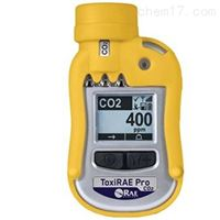 ToxiRAE Pro EC 单一气体检测仪PGM-1860