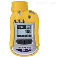 ToxiRAE Pro CO2 气体检测仪PGM-1850
