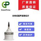 分體式超聲波液位計PROLEV500-英國戈普