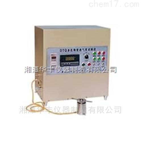 多孔陶瓷透气度试验仪