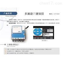 NT2100医用诊断X射线辐射源检测装置