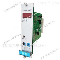 江阴泰兰 8500B-JX92键相监控保护模块