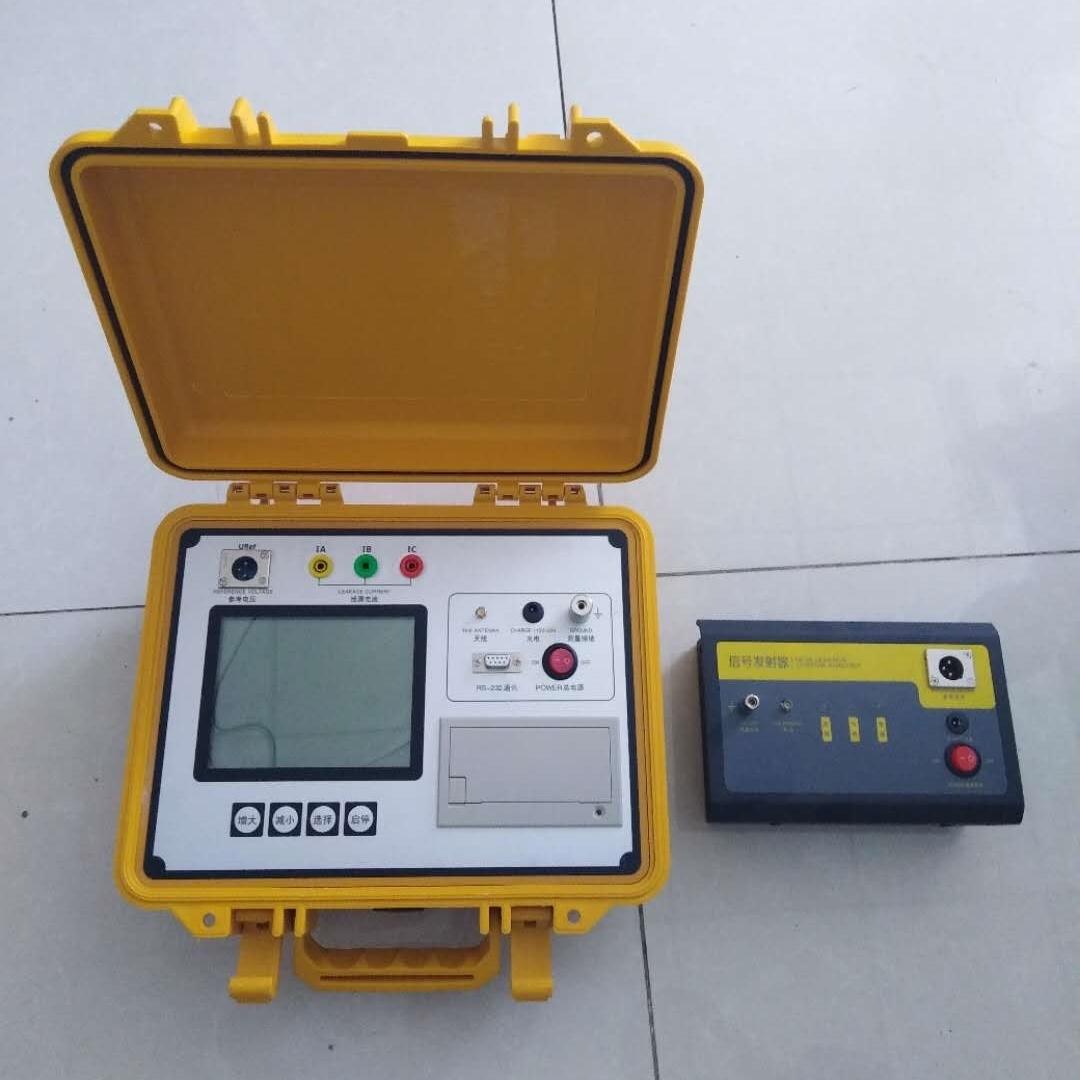 氧化锌避雷器带电测试仪(无线)
