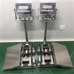 TCS-XK3150-EX300kg防爆电子秤 小票打印落地电子台秤