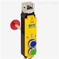 TR110-SRU2B01德国SICK安全开关
