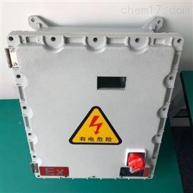 防爆式在线扬尘检测系统
