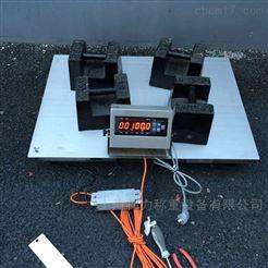 DCS-KL-2T食品厂304不锈钢电子平台秤