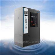 HCCL河南次氯酸钠发生器/自来水厂自动消毒设备