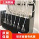 封閉式內循環YZLY-6C萬用智能一體化蒸餾儀
