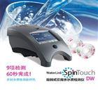 WaterLink Spin TOUCH美国雷曼LaMotte旋转式水质多参数检测仪