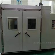 ND-3000THPA66水处理设备