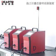 DTG-300便携式干体温度检定炉