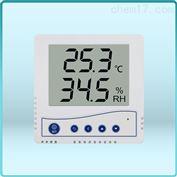 RS-WS86壳液晶 温湿度变送器 模拟量型