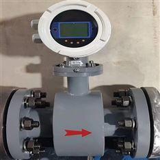 饮用水管道流量计