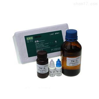 E型总氮检测试剂