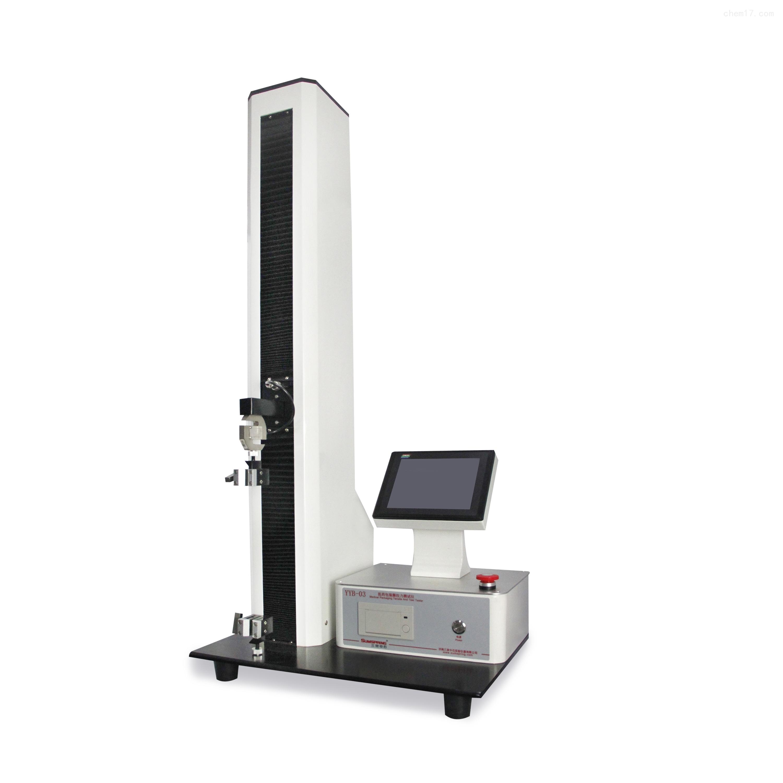 低阻力注射器滑动性能测试仪