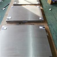 DCS-HT-A开关量控制不锈钢地磅 2000kg防腐蚀平台秤