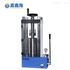 60吨手动等静压压片机 实验室用小型压力机