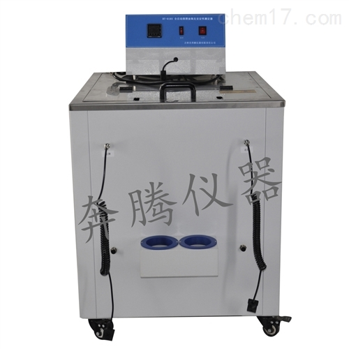 SH/T0193/2272润滑油氧化安定性测定仪