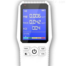室内空气品质监测仪HCJC-KQ206