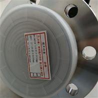 EJA210E法兰安装式差压变送器