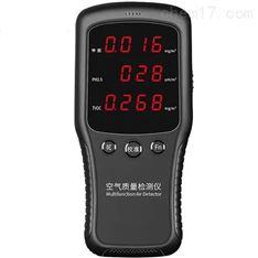 空气质量检测仪HCJC-KQ208