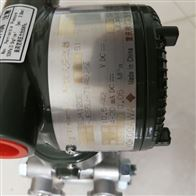 EJA510E/530E绝对压力和压力变送器
