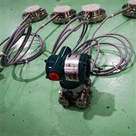 EJA438E隔膜密封式压力变送器价格