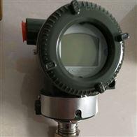 横河温度变送器YTA110/YTA310/YTA320