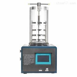 压盖冻干机 LGJ-10制药实验冷冻干燥机