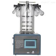LGJ-10带挂瓶真空冻干机 压盖冷冻干燥机