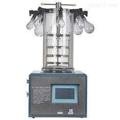 LGJ-10帶掛瓶真空凍干機 壓蓋冷凍干燥機
