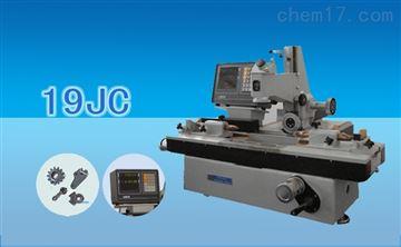 19JC万能工具显微镜(数显型)