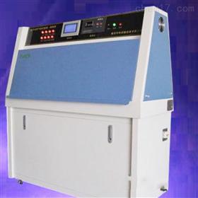 紫外光老化试验箱生产厂家