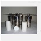 KH-50ml50ml水熱合成反應釜