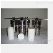 KH-50ml50ml水热合成反应釜