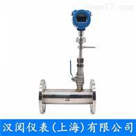 HRL系列220V热式气体质量流量计