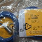 进价销售TURCK电容式传感器