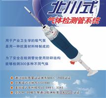 AP-20型日本光明理化 北川式气体检测管吸气泵AP-20