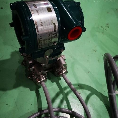 EJA438E/Z隔膜密封式压力变送器