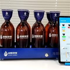 QH-101bod分析仪 污废水BOD5检测仪厂家