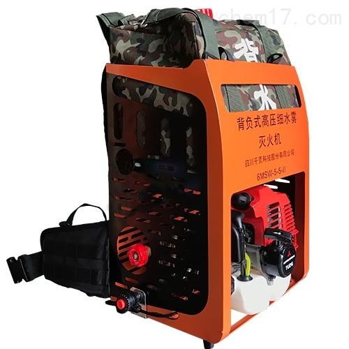 背负式高压细水雾灭火机价格