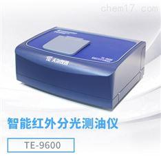 天尔仪器-智能红外分光测油仪