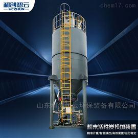 HCJY粉末活性炭成套投加装置-湿法投加系统