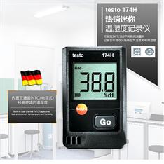testo 174 H 迷你型温湿度记录仪